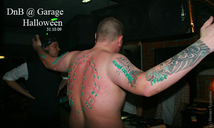 dnb garage гараж halloween Сыктывкар