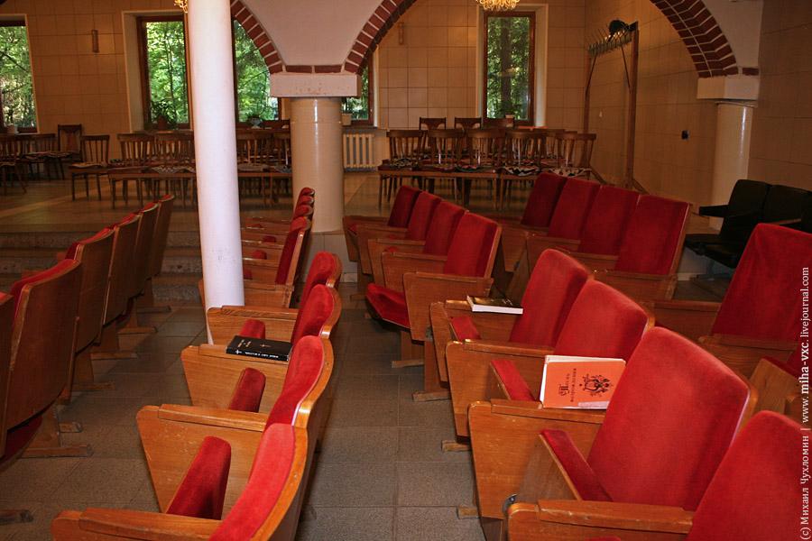 библия баптистов в Сыктывкаре