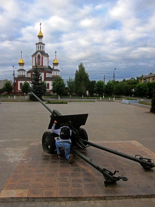 Киров Гудвин пушка