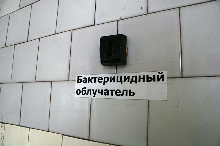 Заброшенная больница в Сыктывкаре