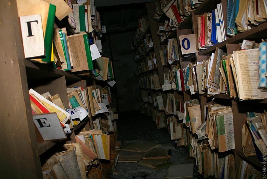 Заброшенная больница в Сыктывкаре затопленный архив