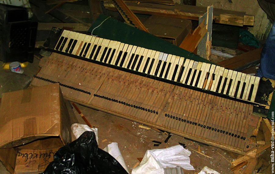 Дворец культуры Металлист пианино