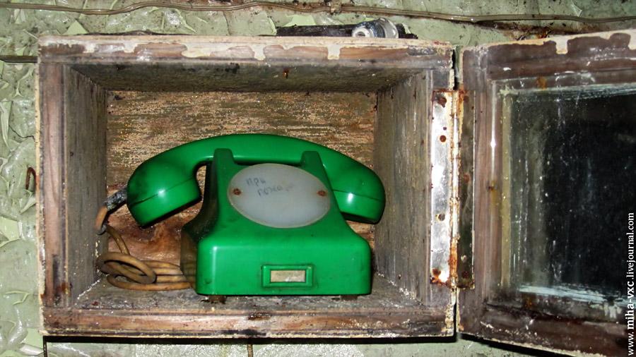 Дворец культуры Металлист телефон