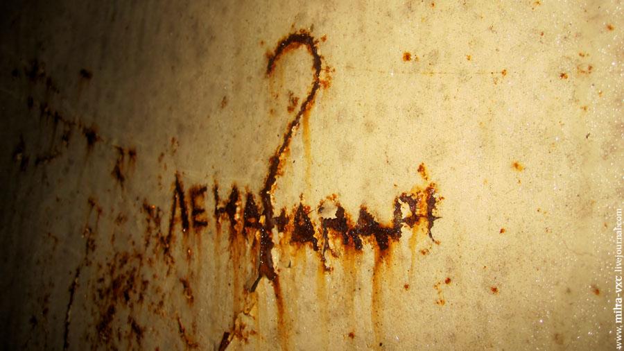 Дворец культуры Металлист надпись
