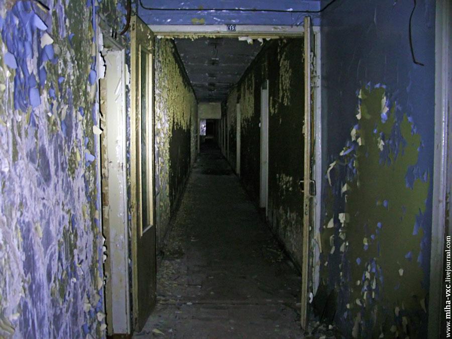 Дворец культуры Металлист коридор