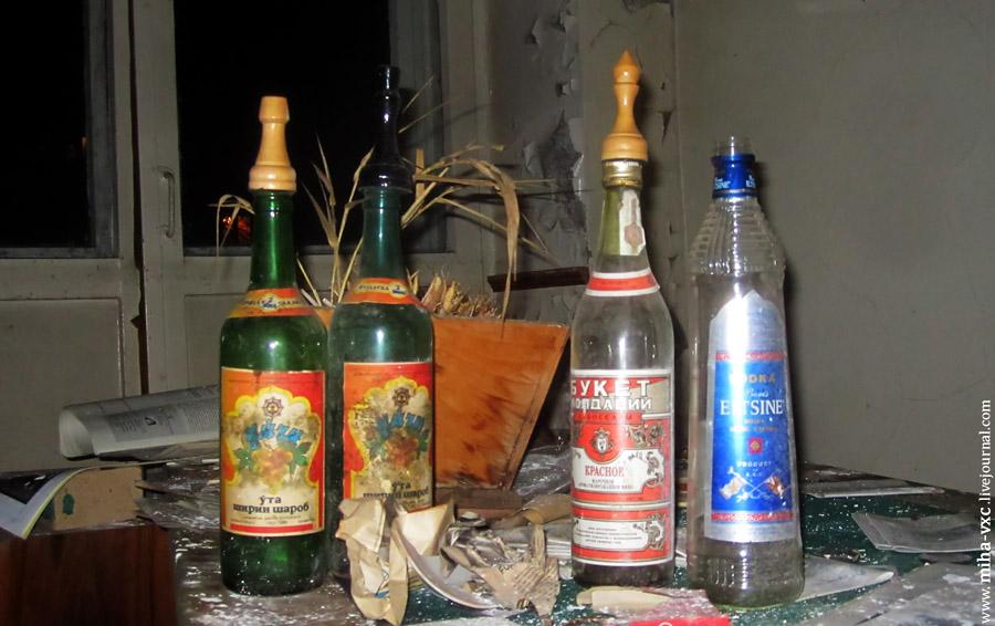 Дворец культуры Металлист пил
