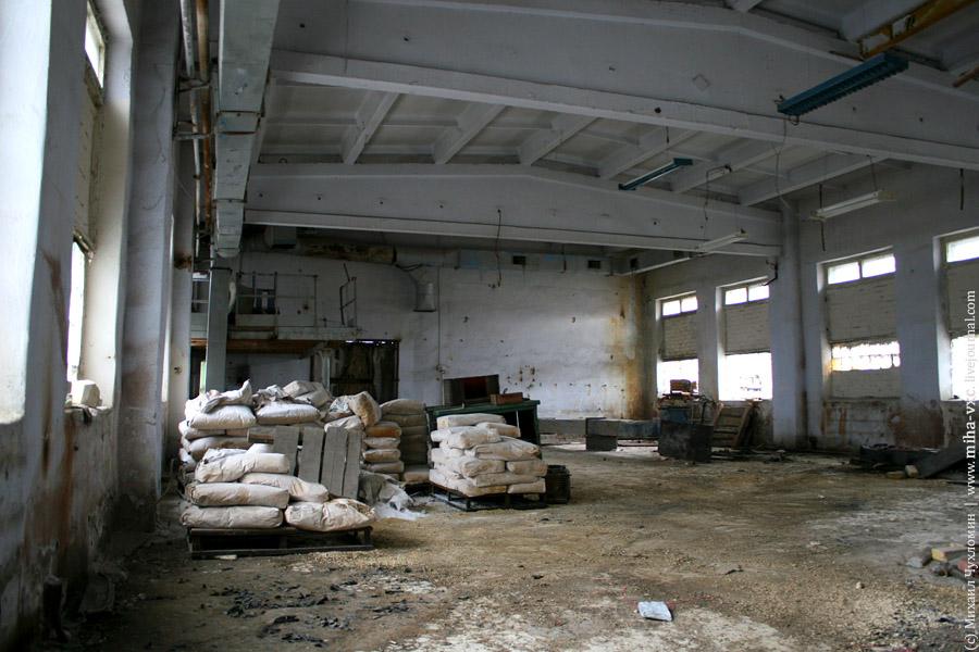 электрокерамика завод