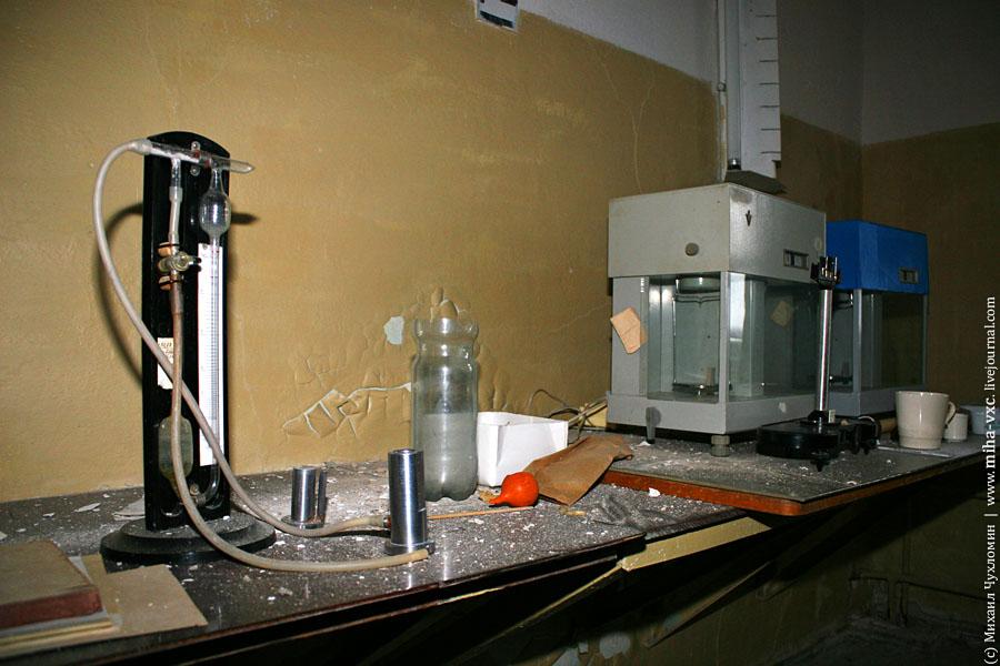 лаборатории и кабинеты