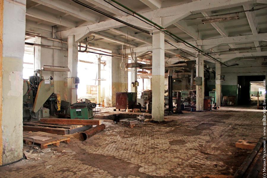 производственный зал