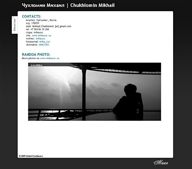 https://chukhlomin.com