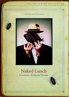 Naked Lunch обед голышом