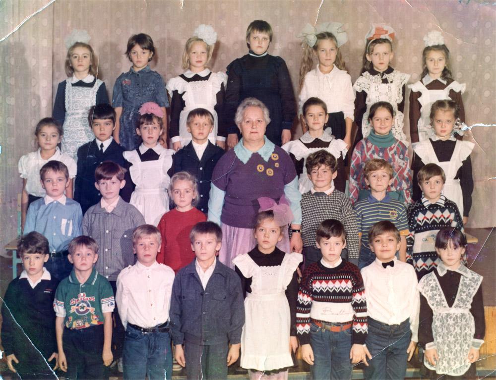 Инта Школа №8 1993