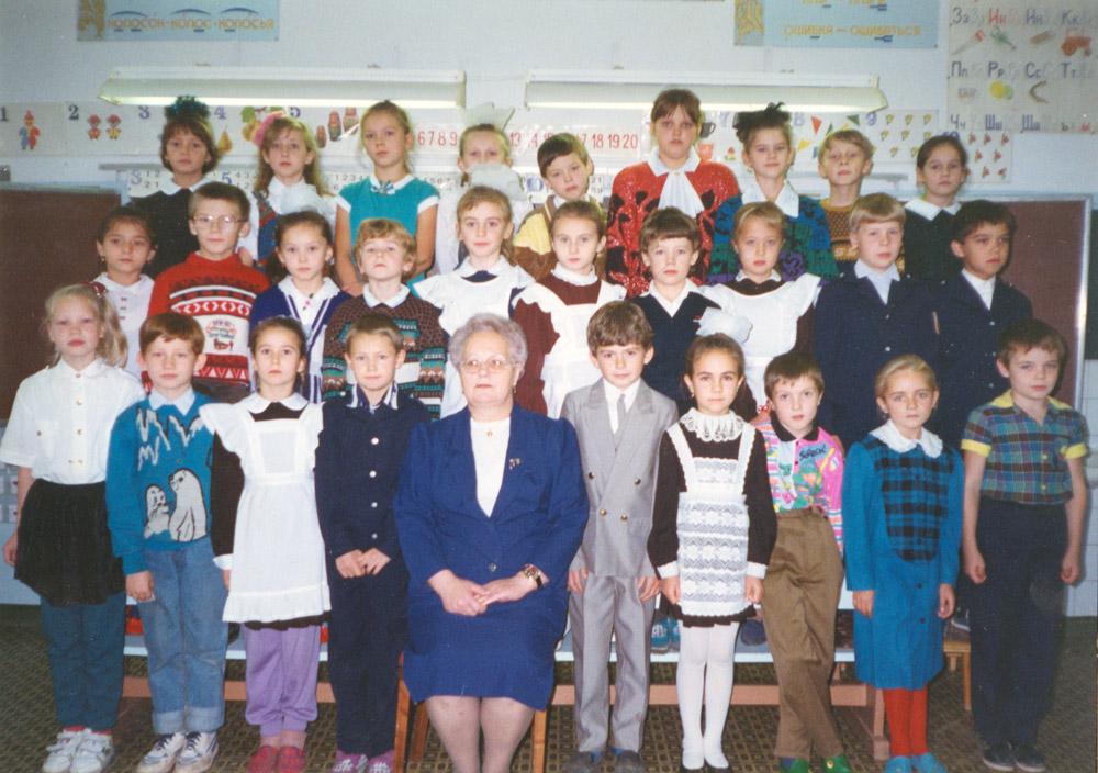 Инта Школа №8 1994