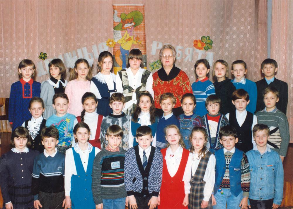 Инта Школа №8 1995