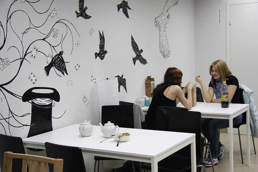 Кампус кафе