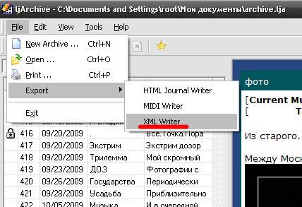 скрипт livejournal экспорт перенос парсер