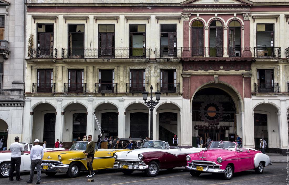 Старые автомобили Гаваны