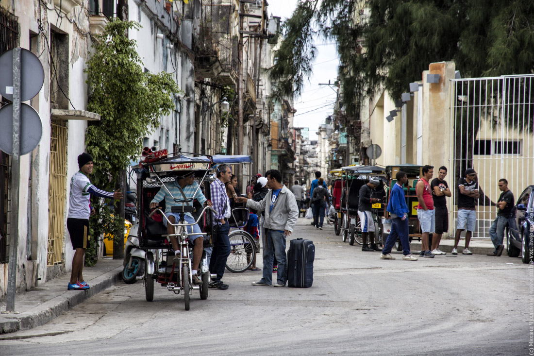 Малый частный бизнес в Гаване