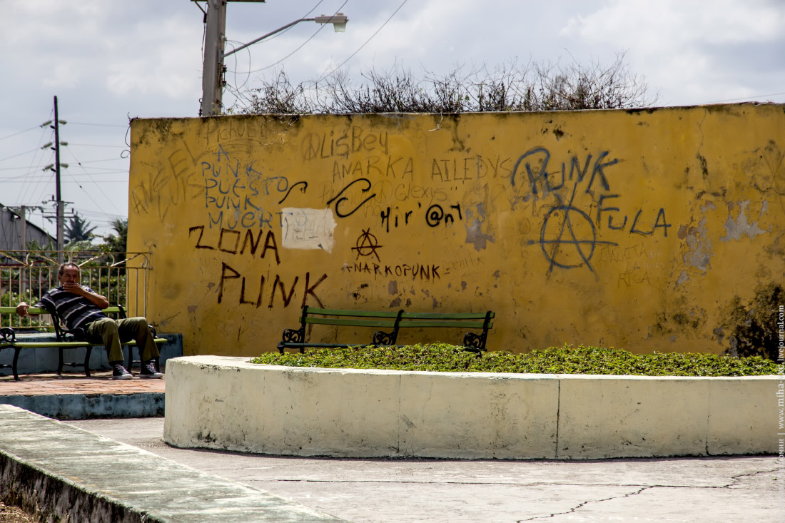 Кубинский панк