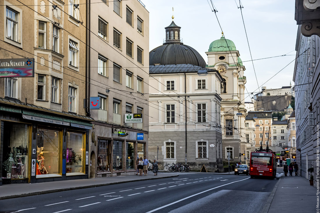 улица Зальцбурга
