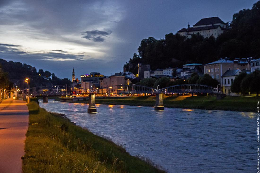 Вечерняя набережная Зальцбурга