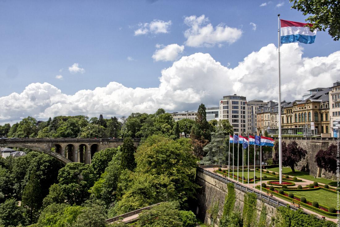 Верхний Люксембург