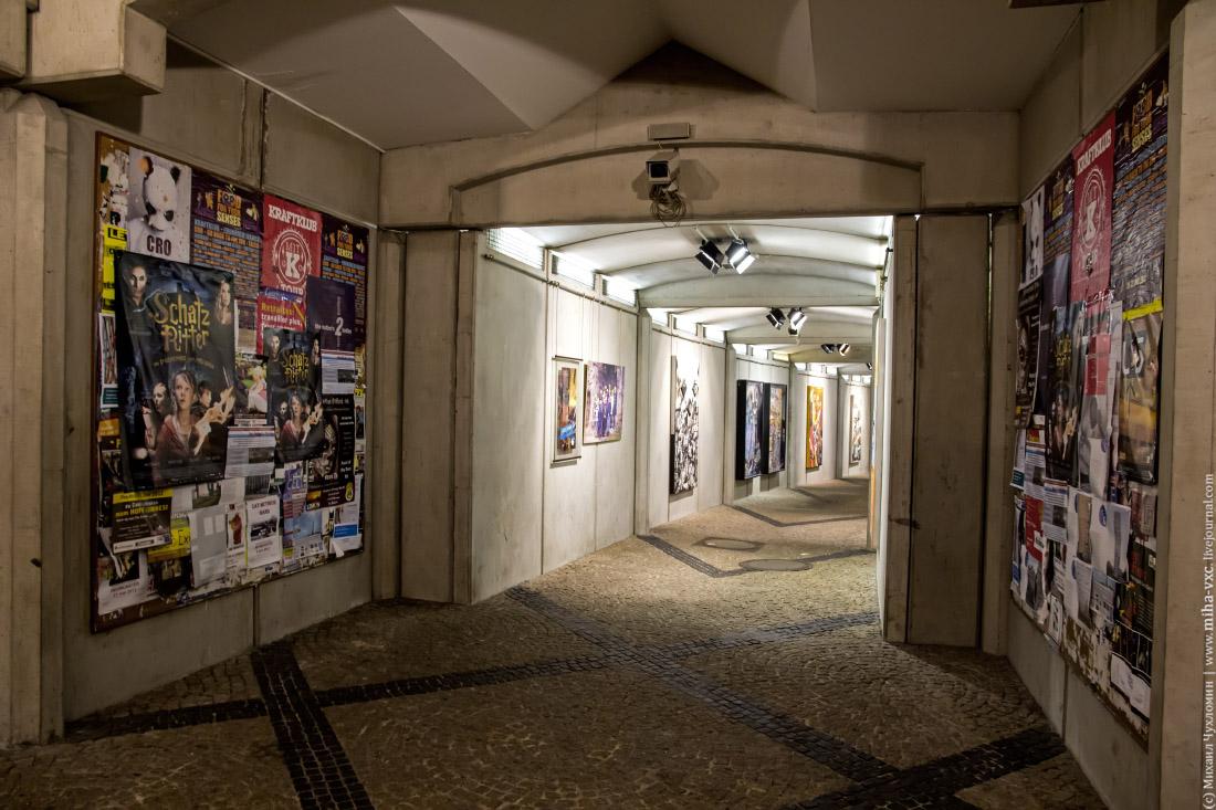 Подземный переход Люксембурга