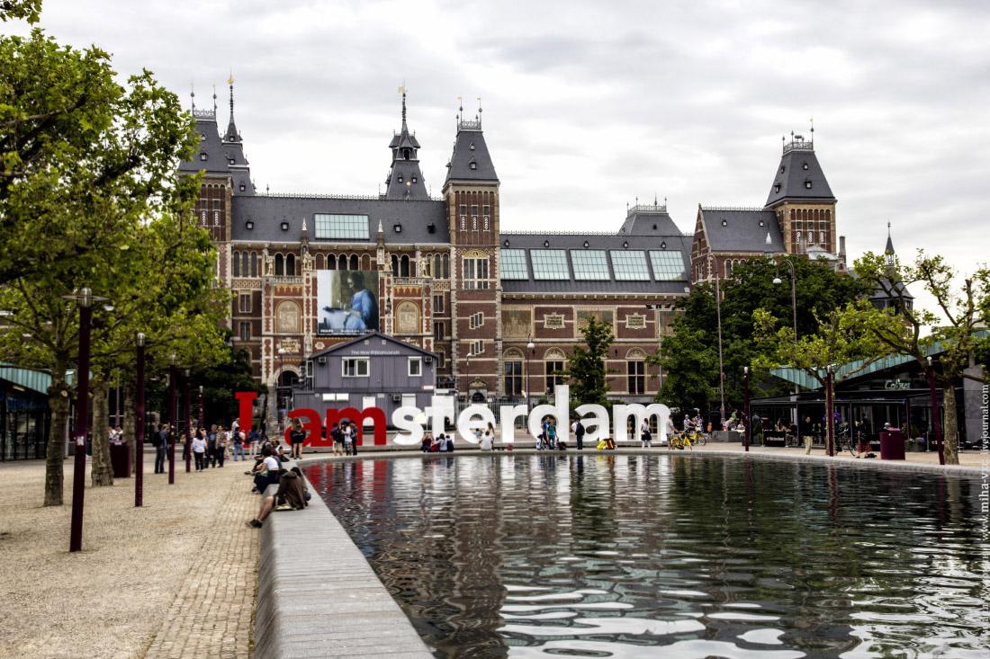 i am Амстердам