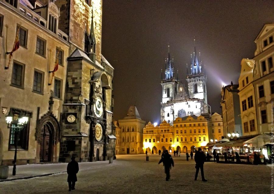 Староместская ратуша и рыночная площадь