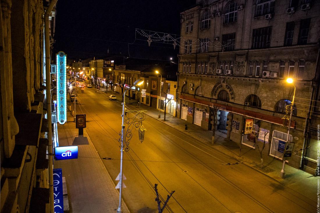 Центральная улица Самары