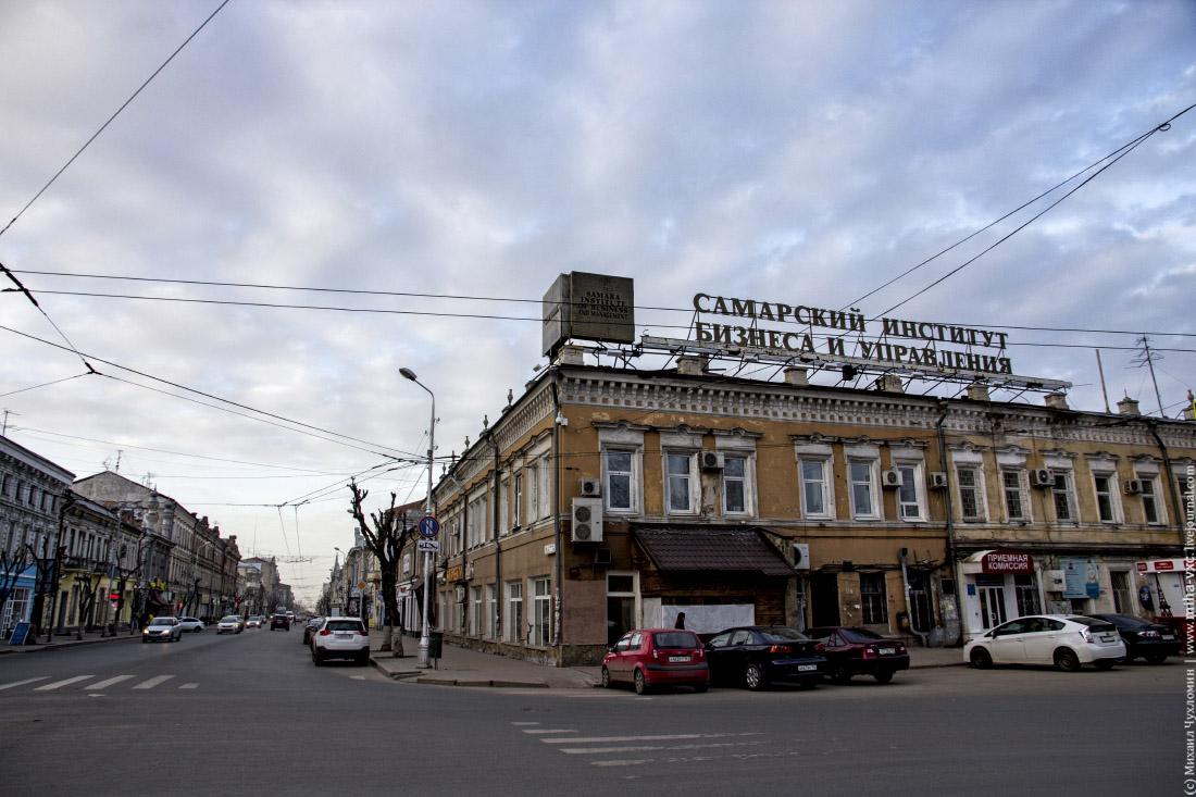 бизнес в Самаре