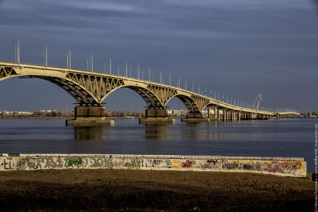 мост в Саратове