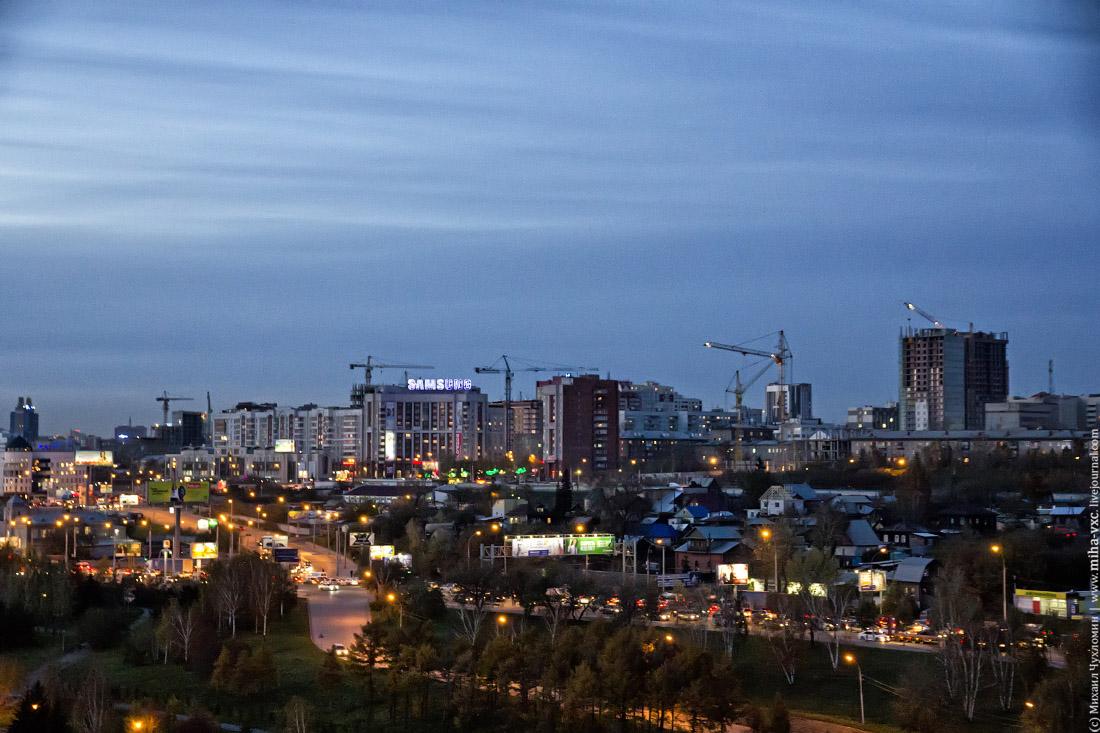 Новострой Новосибирска