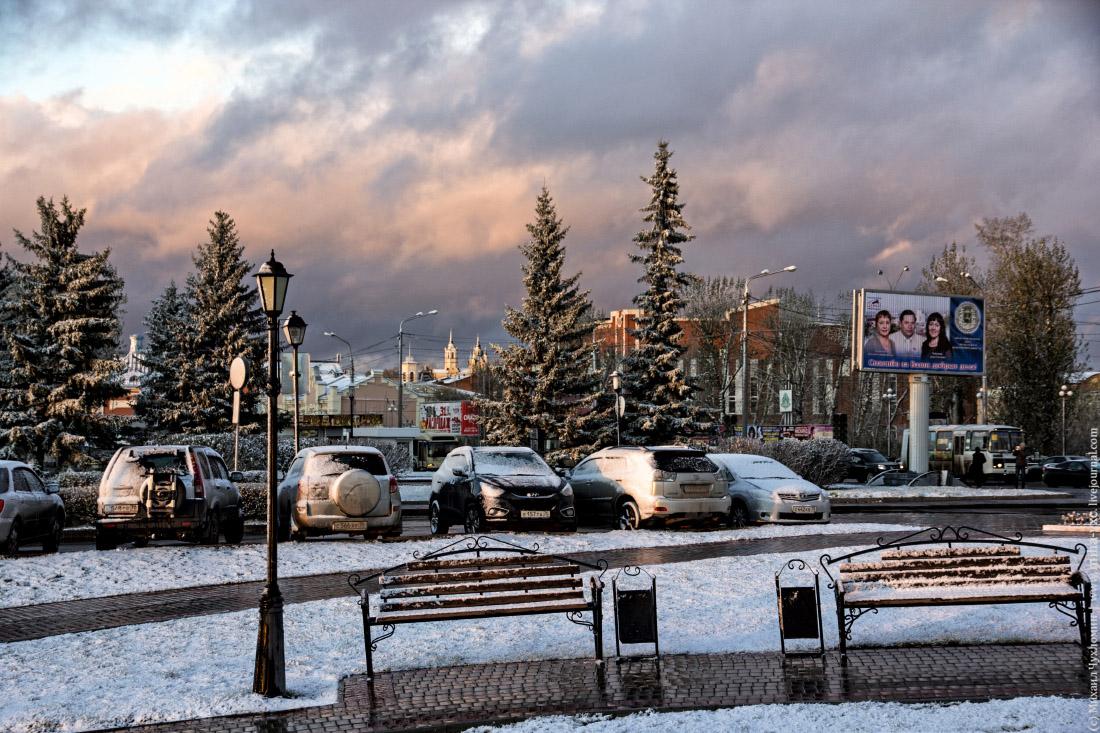 няшный Томск