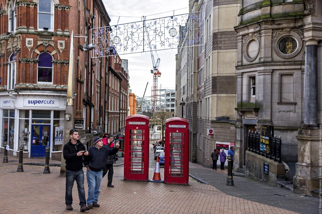 телефонные будки в Бирмингеме