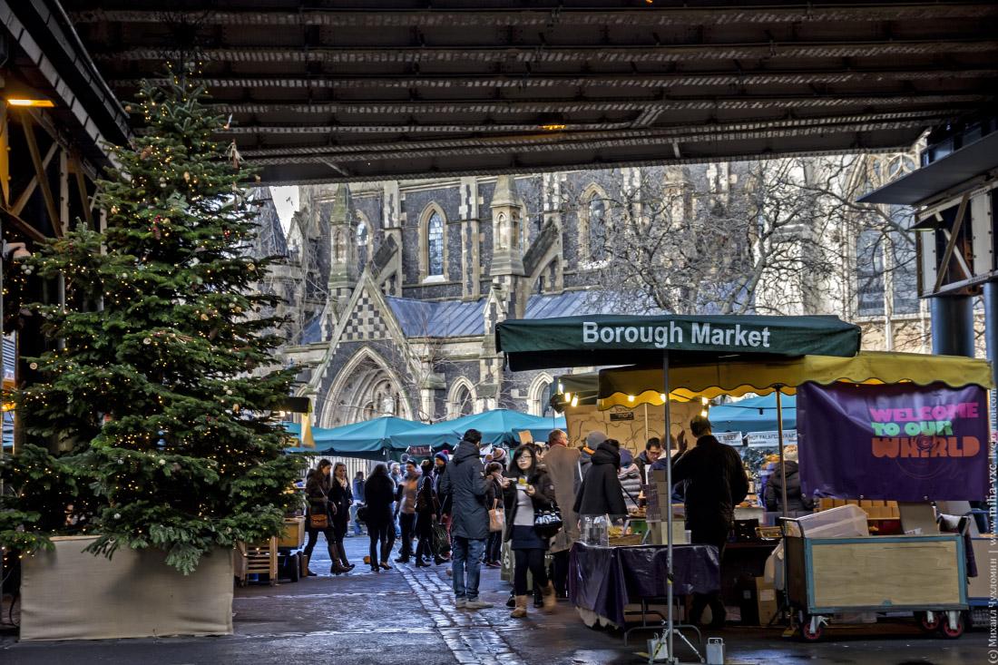 Рынок Лондона