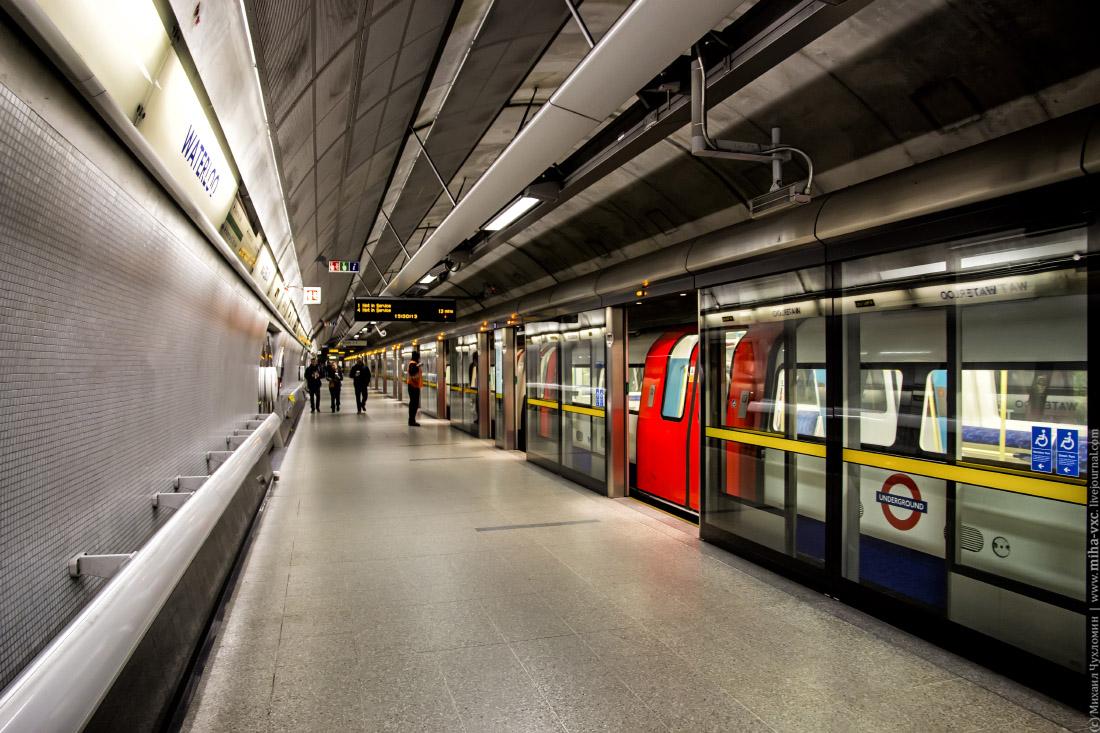 метро