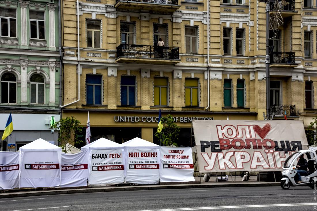 палаточный городок Тимошенко