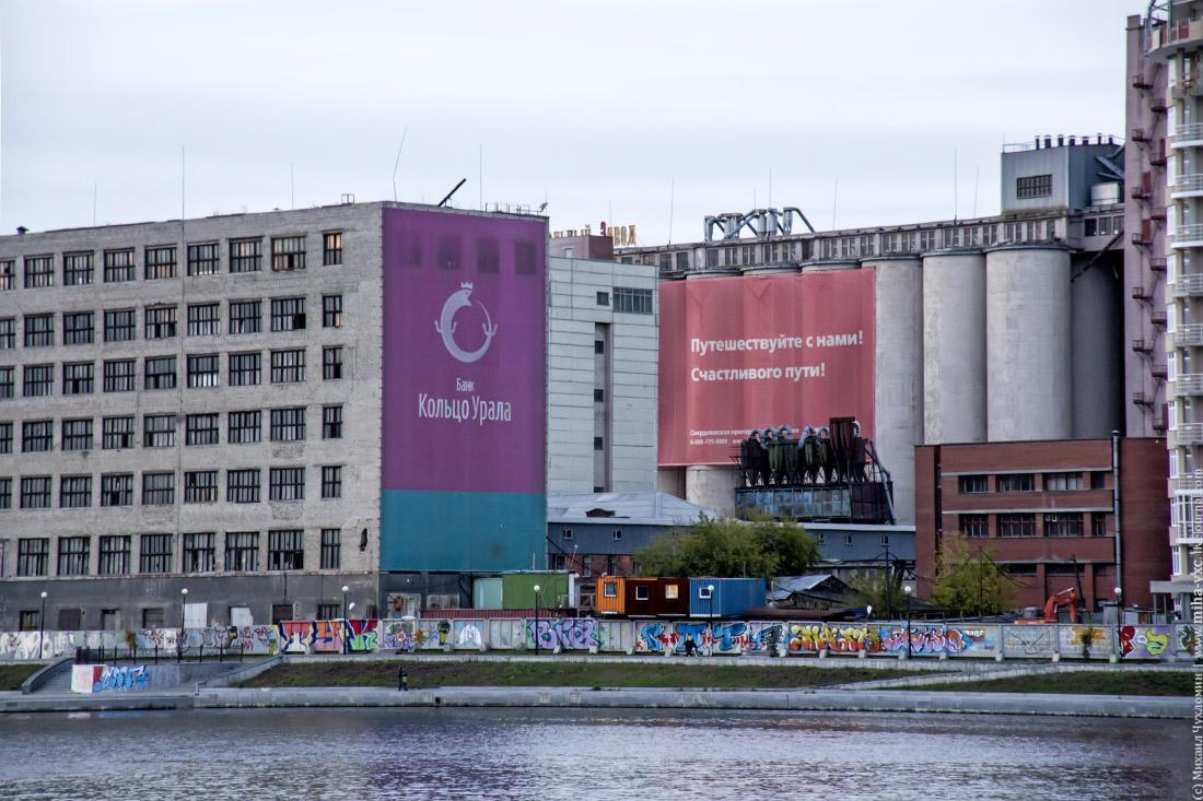Центр города Екатеринбург