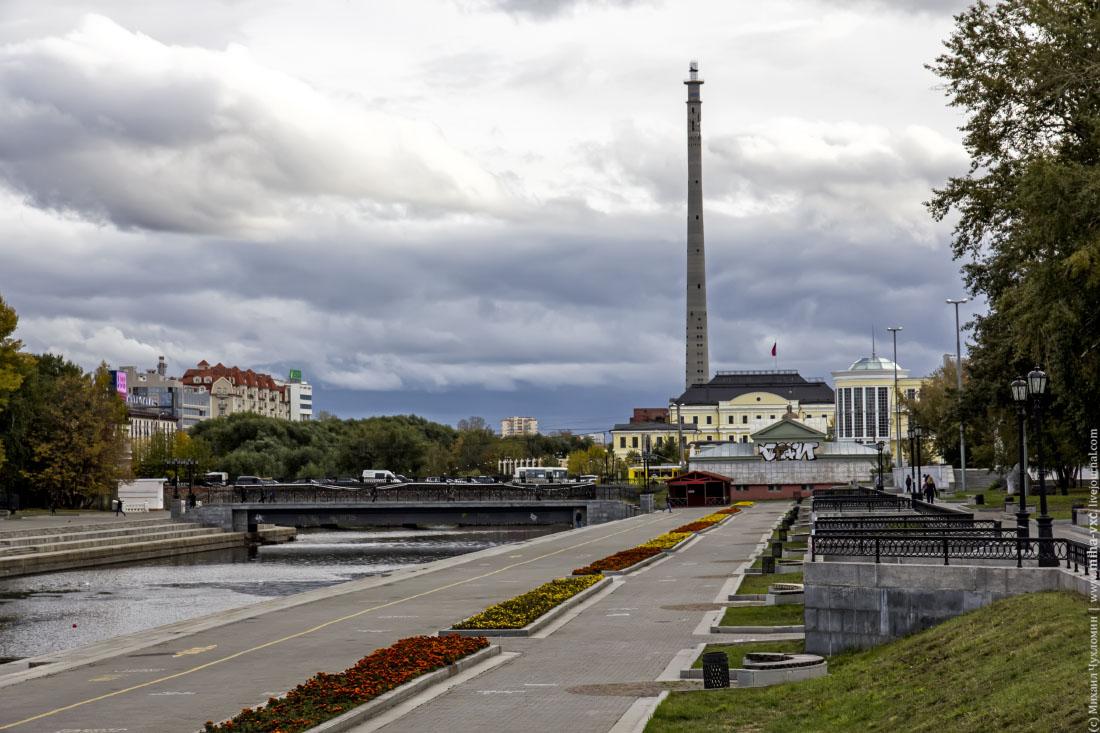 Плотинка Екатеринбурга